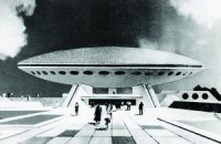У Центрі візуальної культури відбудеться виставка про київський неомодернізм в архітектурі
