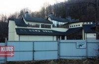 ФГИ выставил на продажу скандально известную базу отдыха НБУ в Яремче
