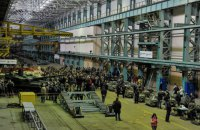 Укроборонпром оголосив тендер на бухгалтерські послуги за 32,5 мільйона