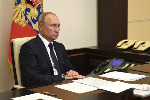 Путін призначив нову дату голосування за обнулення його президентських термінів