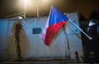Российское консульство в чешском Брно облили кетчупом