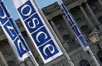 Украина на год официально возглавила ОБСЕ
