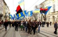 Львовский Марш славы УПА собрал 600 человек