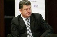 Порошенко обіцяє шукати альтернативу вступу в НАТО (оновлено)