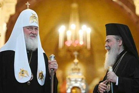 Амман і обман. Як РПЦ хотіла засудити Вселенського патріарха і що з цього вийшло?