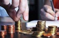 Государственные доходы упали на 18%