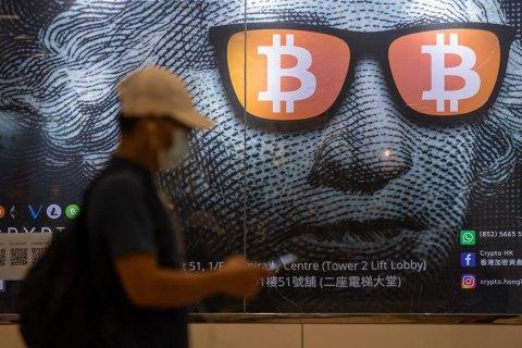 Криптовалюта как новая финансовая реальность