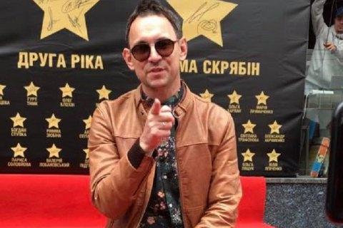 Музиканта Харчишина перевірили на коронавірус після поїздки в Італію