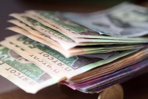 КСУ скасував обмеження зарплати держслужбовцям 47 тис. гривень