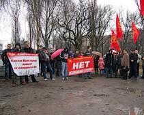 В Днепропетровске прошла акция протеста против строительства высотки в частном секторе