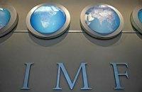 МВФ отправляет в Киев свою миссию
