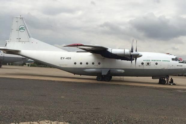 Разбившийся в Южном Судане Ан-12. Бортовой номер EY-406