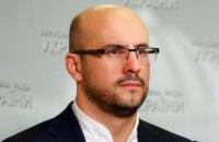 Нардеп от БПП призывает поддержать создание ВСК по Гонтаревой и российским банкам