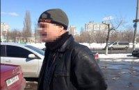Сторонник Савченко задержан за угрозу устроить теракт в Раде