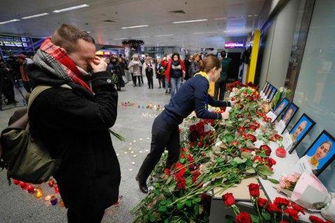 """""""Європейська Солідарність"""" направила запит про причини відсутності керівників ОПУ і СБУ на нараді про катастрофу літака МАУ"""