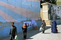Франція і Великобританія пропонують створити у Кабулі безпечну зону для гуманітарних операцій