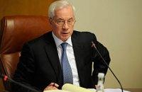 Азаров не уверен в создании земельного реестра до 2013