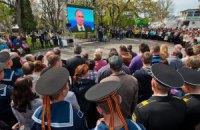 Чи поверне міжнародне право Крим Україні?