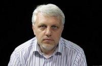 Павла Шеремета поховають у Мінську