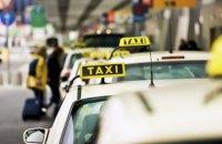 """В Киеве в первый день """"транспортного локдауна"""" значительно выросли цены на такси"""