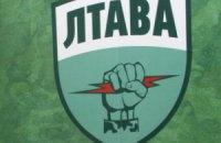 Полтава создала собственный добровольческий батальон