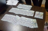 В Харькове должностные лица госпредприятия задержаны на $37 тыс. взятки