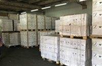 СБУ заблокировала ввоз в Украину контрафактных пестицидов