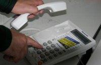 Переход на десятизначные телефонные номера в Москве снова отложен