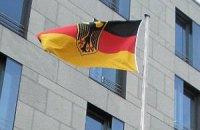 Флаги с немецкого консульства сорвали и сожгли