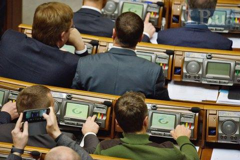 Рада має намір перекласти на місцеву владу частину витрат держбюджету