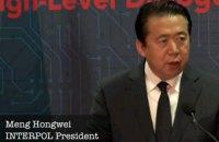 Интерпол требует у Китая информацию о пропавшем главе организации