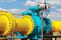 Україна розблокувала реверс газу з Румунії