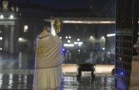 Папа Римський помолився про завершення епідемії