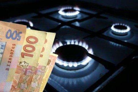 НКРЕКП зменшила тарифи на розподіл газу для 13 операторів