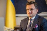 """Украина инициирует консультации с Еврокомиссией и Германией по """"Северному потоку-2"""", - Кулеба"""