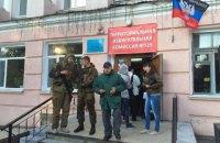 """Луганские боевики начали """"досрочное голосование на выборах"""" уже сегодня"""