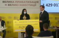 """Фонд госимущества продал бывший """"Большевик"""" за 1,4 млрд гривен"""