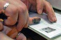 Украинцы будут сдавать отпечатки пальцев при получении шенгенской визы
