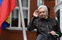 Засновник WikiLeaks покинув посольство Еквадору - його заарештовано