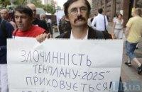 Главархитектуры: без нового Генплана нельзя выполнить требования ЮНЕСКО