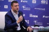 """Бахматюк запропонував запустити """"друкарський верстат"""" для інвестицій в інфраструктуру"""