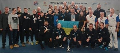 Сборная Украины по самбо