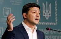 Зеленський звільнив 70 голів райадміністрацій за один день