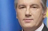 Ющенко поздравил соотечественников с Днем крещения Киевской Руси-Украины