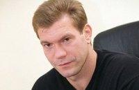 В интернете появилась запись разговора голосов, похожих на Коломойского и Царева