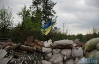 Штаб АТО повідомив про загострення біля селища Зайцеве