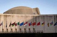Україна відмовилася підписати міграційний пакт ООН