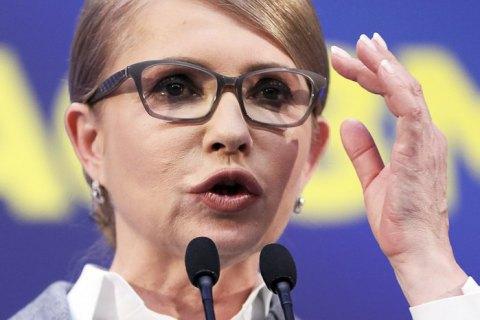 Тимошенко сподівається, що Зеленський не поспішатиме з ринком землі