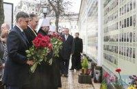 Помпео в Киеве встретился с Пристайко и возложил цветы к Стене памяти