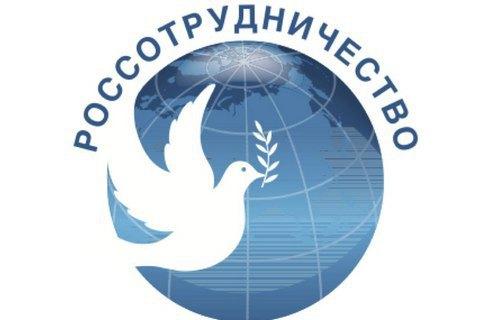 Путин назначил главой Россотрудничества внука Примакова